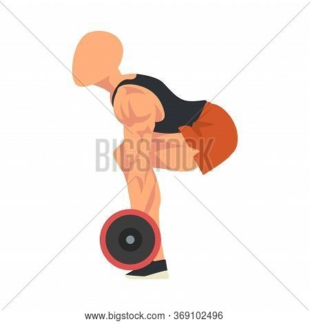 Man Squatting With Barbell, Side View Of Male Athlete Doing Sports For Fit Body, Buttock Workout Vec