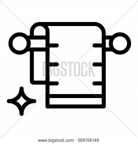 Bath Towel Icon. Outline Bath Towel Vector Icon For Web Design Isolated On White Background
