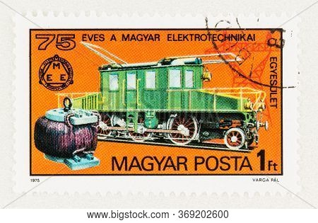 Seattle Washington - May 27, 2020:  75th Anniversary Of Hungarian Electrical Engineering Association