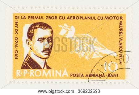 Seattle Washington - May 27, 2020:  Romanian Stamp Commemorating 50th Anniversary Of The First Motor