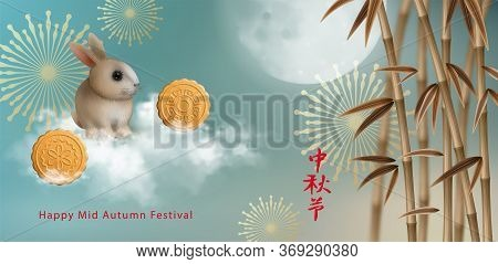 Mid Autumn Festival Design. Chinese Happy Mid Autumn Festival Greeting Card With Full Moon, Bamboo A