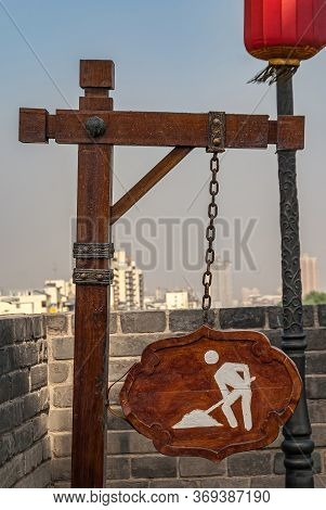 Xian, China - April 30, 2010: North Gate Of Huancheng City Wall. Men At Work Sign On Rampart Above G