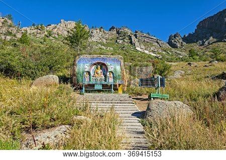 Ulan-bator, Mongolia - August 26, 2016: Buddhist Meditation Temple In Terelj National Park, Central