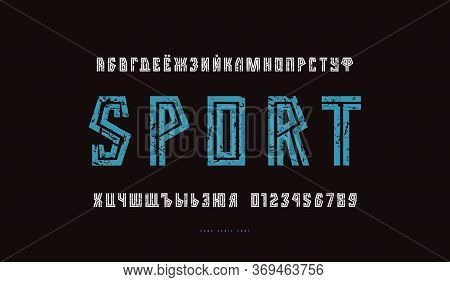 Striped Geometric Sans Serif Font. Bold Face. Cyrillic Letters And Numbers With Rough Texture For Ra