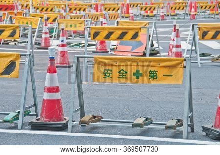 Tokyo, Japan - December 1, 2018: Temporary Barricade With Traffic Management Red Cone Near Construct