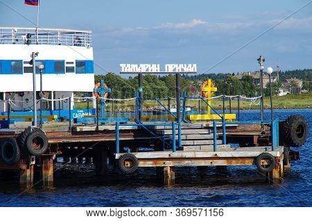 Solovki, Republic Of Karelia, Russia - August, 2017: The Ship On Wharf Tamarin On The Bolshoi Solove