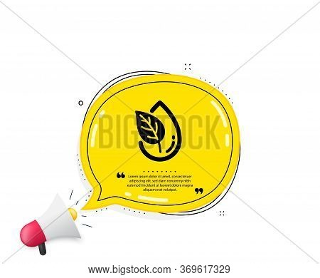 Organic Product Icon. Quote Speech Bubble. No Artificial Colors Sign. Natural Flavors Symbol. Quotat