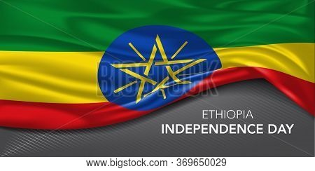 Ethiopia Independence Day Greeting Card, Banner With Template Text Vector Illustration