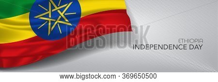 Ethiopia Happy Independence Day Vector Banner, Greeting Card