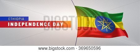 Ethiopia Happy Independence Day Vector Banner, Horizontal Greeting Card