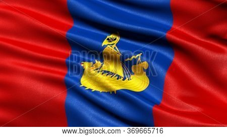 Flag of Kostroma Oblast waving in the wind. 3D illustration.