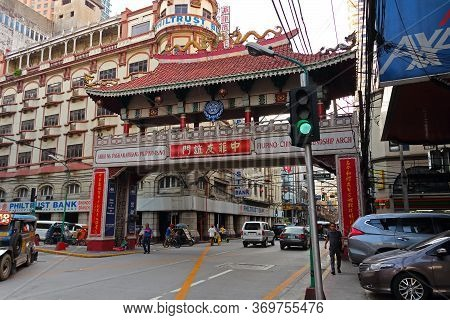 Manila, Philippines - September 24,2018: Decoration Arch Of Filipino-chinese Friendship At The Main