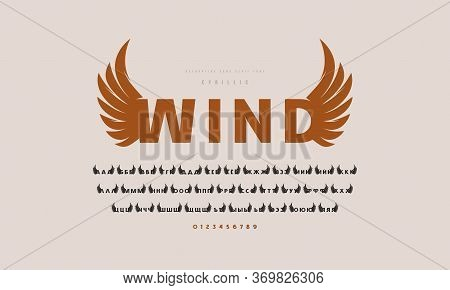Cyrillic Initial Sans Serif Font With Wings Silhouettes. For Military And Sport Logo, Emblem And T-s