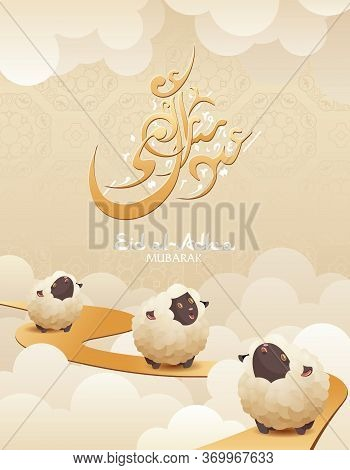 Muslim Holiday Eid Al Adha In Arabic Calligraphy Greeting. Bakra Or Feast Of Sacrifice A Ram, Sheep.