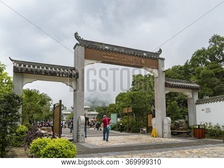 Ngong Ping, Lantau, Hong Kong, May 2018 - Gate In The Ngong Ping Village On Lantau Island, Hong Kong