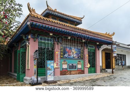 Ngong Ping, Lantau, Hong Kong, May 2018 - Buildings In The Ngong Ping Village On Lantau Island, Hong