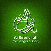 Arabic Islamic calligraphy of dua(wish) Ya Rasulullah (messenger to God) on abstract background. poster