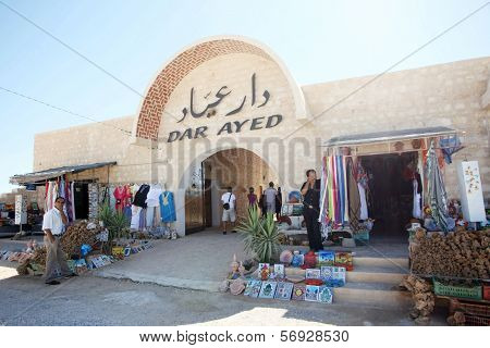 Dar Ayed Tourist Attraction