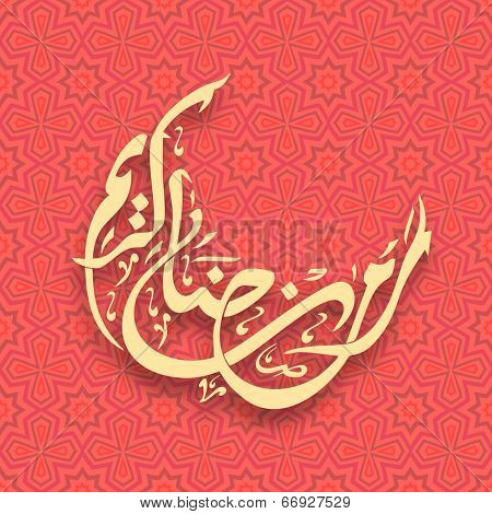Arabic Islamic calligraphy of golden text Ramadan Kareem in crescent mosque shape on seamless floral decorated pink background.