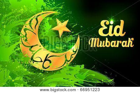 illustration of Eid Mubarak (Happy Eid) background with moon