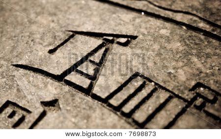 Boatyard Inscription