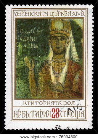 Patroness Doja, Zemen Monastery Frescoes