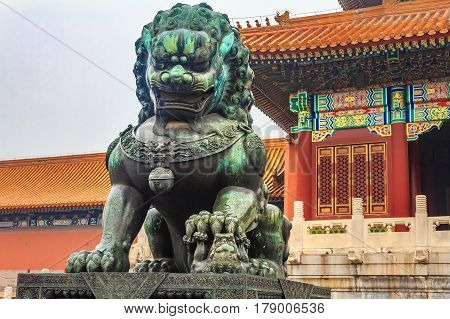 Bronze Imperial Guardian Lion In Famous Forbidden City Beijing China