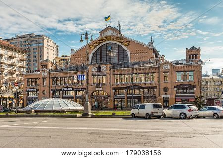 Kyiv Ukraine - March 29 2017: Exterior view of the Besarabsky Market and the surrounding square in Kyiv Ukraine.