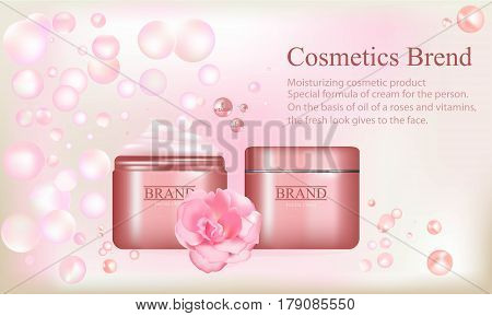 Cosmetics a brand, face cream with rose oil, an illustration of the leaflet of a cosmetic product, a vector of bank with person care product, care of skin, a brand advertizing, the treating means, pink color