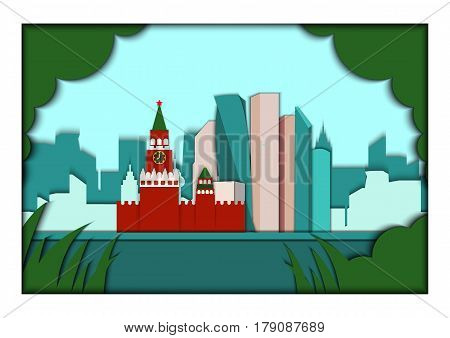 Paper applique style illustration. Card with application Moscow ponorama with Kremlin and Moscow City Business center. Postcard