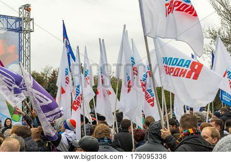 Volgograd, Russia - November 04.2016. Flags Young Guard - youth organization on Day of a National Unity