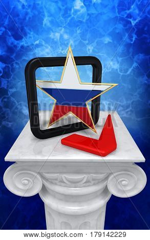 Russian Star Interfering With A Vote 3D Illustration