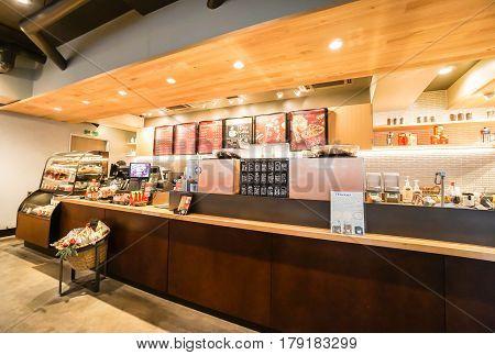 interiors design inside Starbucks coffee shop taken in Tokyo on 3 December 2016