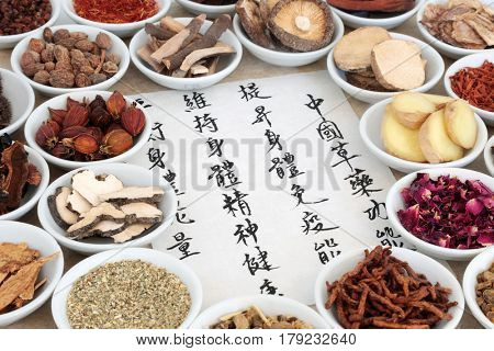 Chinese herb selection used in herbal medicine with script, translation describes chinese herbal medicine as increasing the bodys ability to maintain body and spirit health and balance energy.