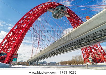 MOSCOW - MARCH 13, 2011: A modern cable-stayed bridge (Zhivopisny bridge) over the Moskva river. It is the highest cable-stayed bridge in Europe.