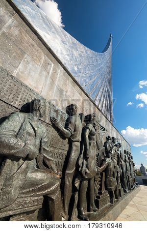 MOSCOW, RUSSIA - AUGUST 17, 2013: Monument to the Conquerors of Space in Moscow. This famous monument was erected in 1964 to celebrate achievements of the Soviet people in space exploration.