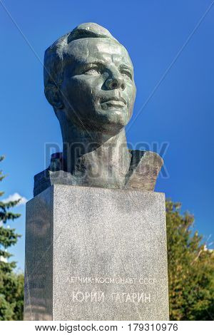 MOSCOW, RUSSIA - AUGUST 17, 2013: Monuments to Yuri Gagarin on the Cosmonauts Alley in Moscow.