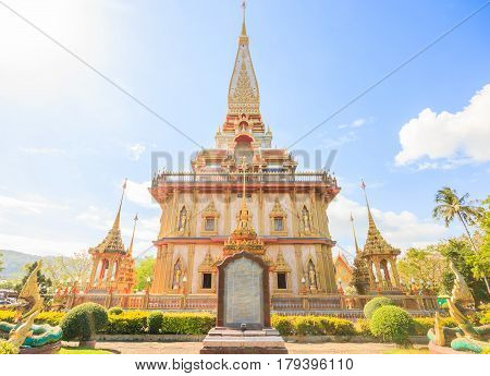 PHUKET, THAILAND - JANUARY 22, 2017: Beautiful pagoda at Wat Chalong or Wat Chaitararam Temple famous attractions and place of worship in Phuket Province on January 22 2017 in Thailand
