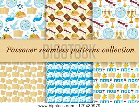 Passover seamless pattern collection. Pesach endless background, texture. Jewish holiday backdrop. Vector illustration