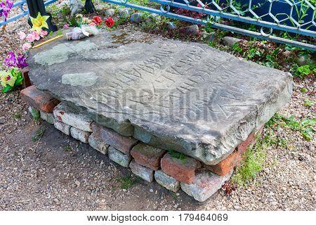 Tombstone presumably of Marfa Boretskaya also known as Martha the Mayoress (Маrfa Posadnitsa) 1503. Village Mlevo Tver region Russia