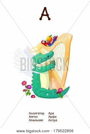 vector Russian Alphabet series Amusing Animals. Cyrillic, Slavic language. Cartoon illustration letter 1. Clip art isolated on white background. Classroom manual wall poster. Baby pics ABC 33 EPS 10