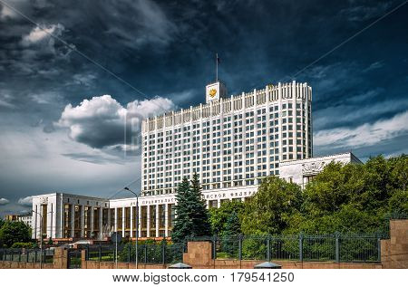 MOSCOW - JULY 15, 2012: Government House of the Russian Federation (White House) in Moscow.