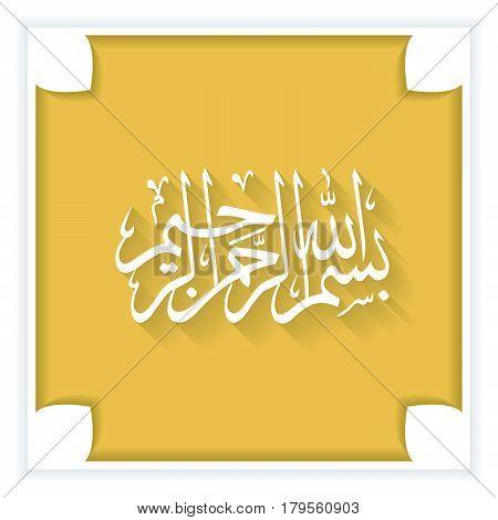 Islam08.eps