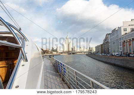 Moscow Cityscape With Stalin's High-rise Building On Kotelnicheskaya Embankment