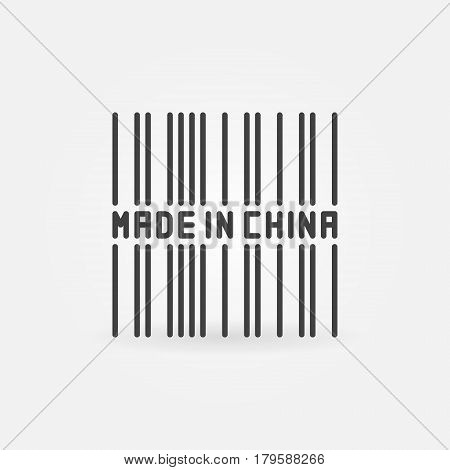 Abstract made in China icon - vector chinese barcode concept sign or design element