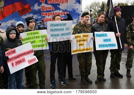 Volgograd, Russia - November 04.2016. Children with posters dedicated to the Day of National Unity