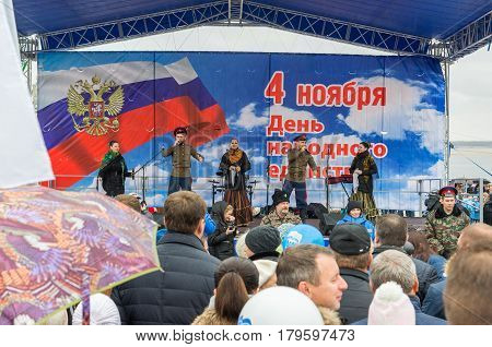 Volgograd, Russia - November 04.2016. Performance of artists on a Day of National Unity