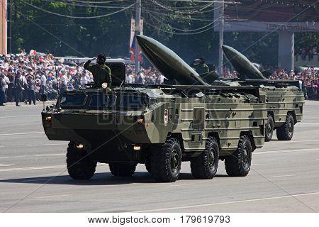 Tactical rocket