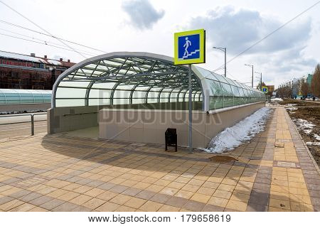 SAMARA RUSSIA - APRIL 1 2017: Underground pedestrian crossing with road sign at the city street