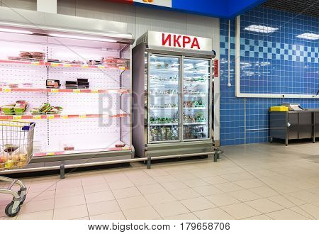 SAMARA RUSSIA - JANUARY 2 2017: Caviar ready to sale. Interior of the supermarket Lenta. One of largest retailer in Russia